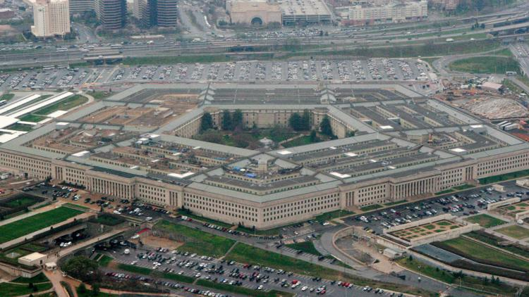 Pentagon watchdog investigating military actions on UFOs