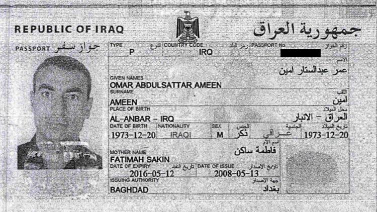 Omar Ameen Passport